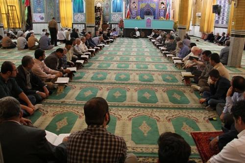 جلسه-تفسیر-قرآن